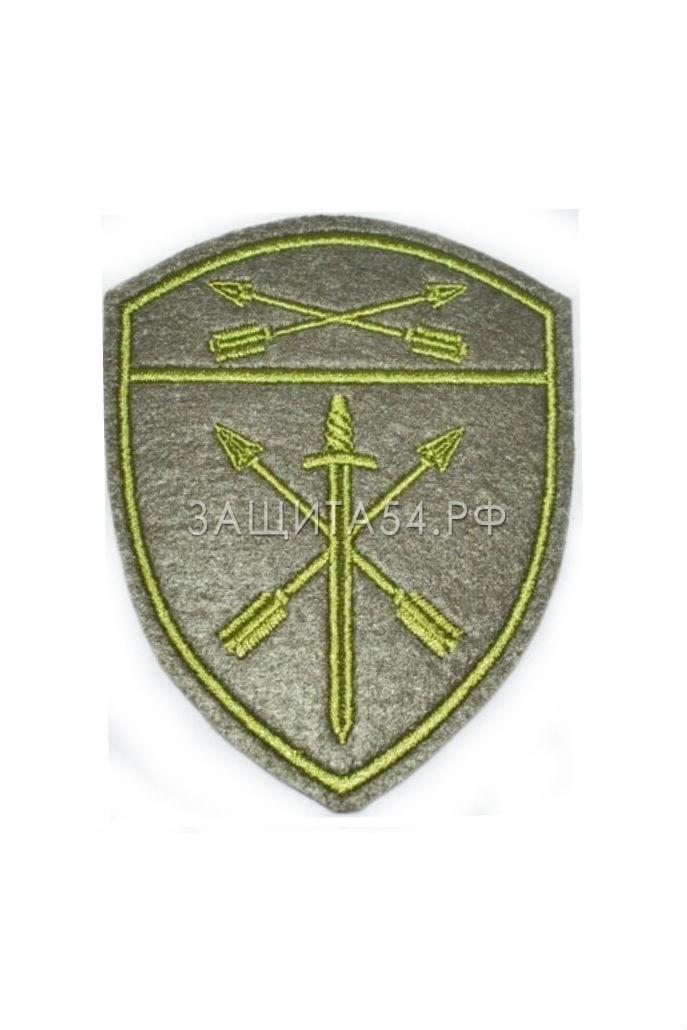 Шеврон вышитый НГ Оперативного назначения СФО полевой